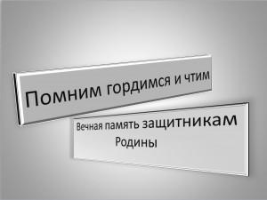 1_Бурлова_Н.Н._Череповец