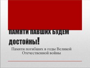 1_Лебедева Н.А._Череповец
