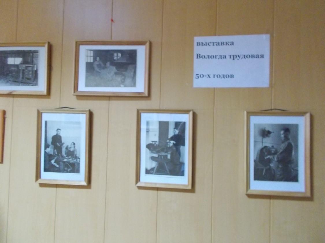 Выставки в вологде